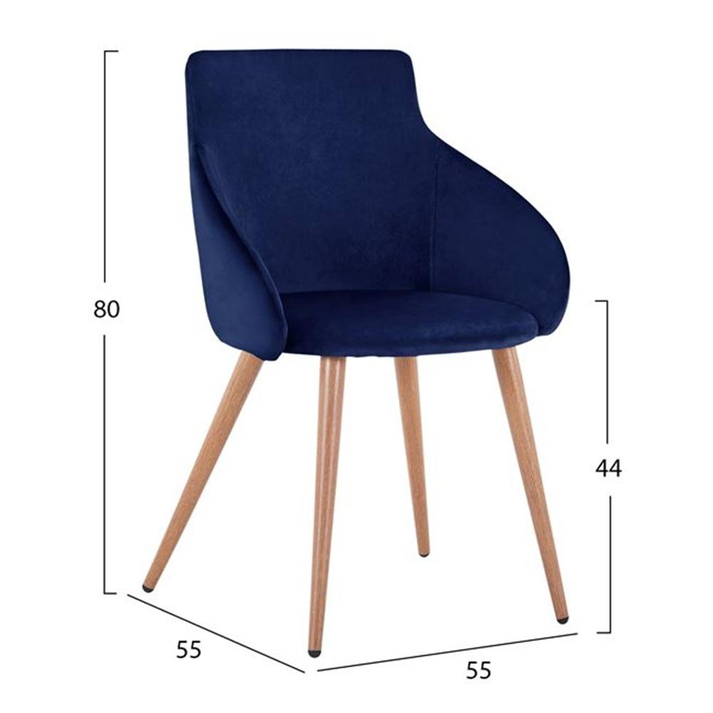 πολυθρονάκι IVY χρώμα μπλέ με μεταλλικά πόδια διάστασης 55x55x80Υ εκ. (ΤΙΜΗ ΤΕΜΑΧΙΟΥ)